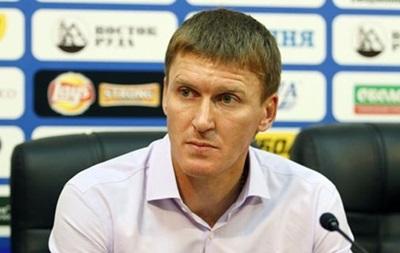 Уболівальники Ворскли вимагають відставки головного тренера