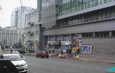У Києві продовжують блокувати Сбербанк