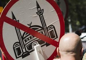 Прокурорам в российских регионах поручено обеспечить блокирование сайтов с фильмом Невинность мусульман