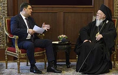 Київ: Константинополь обіцяв допомогти об єднати церкву