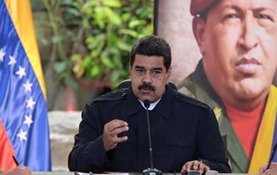 Президент Венесуели назвав чиновника США  сміттям