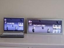 LG создала вытянутый дисплей