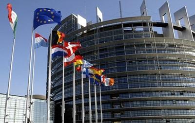 Стала известна дата голосования по безвизу с ЕС