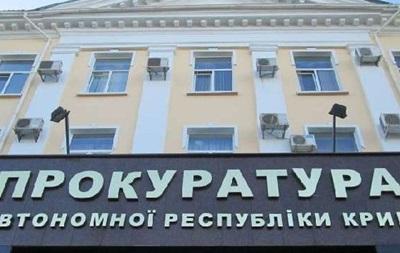 Прокуратура АРК сообщила о подозрении в госизмене крымским депутатам