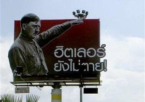 В Японии запретят продажу маскарадных костюмов в стиле немецких нацистов