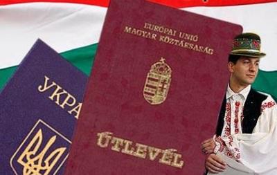 Садовий: 30-40% жителів Закарпаття мають подвійне громадянство