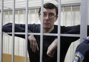 Появились новые обстоятельства. Защита Луценко просит суд отменить приговор