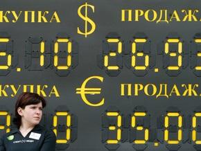 Минфин России зафиксировал в ноябре дефицит бюджета