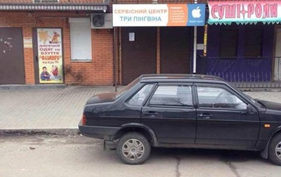 На Киевщине мужчина пытался подорвать игорный клуб