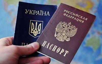 Рекордное число украинцев получило гражданство РФ