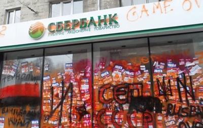 У Тернополі відновило роботу відділення Сбербанку
