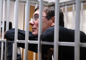 Запад разочарован приговором в отношении Луценко