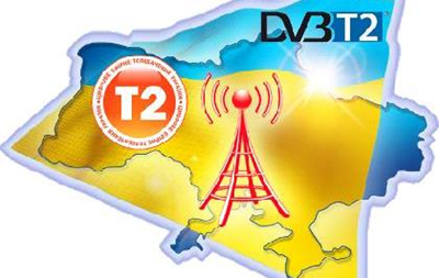Цифрова мережа Т2 наполягає на її перевазі в покритті над аналоговими