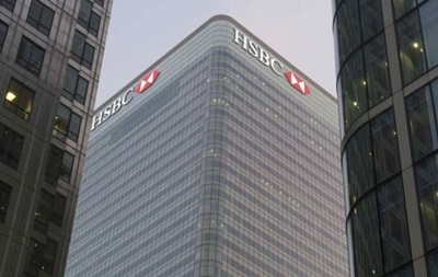 СМИ: Банки Британии  отмывали  деньги из России