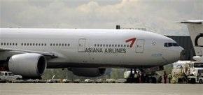 В аэропорту штата Вашингтон сел Boeing с горящим двигателем