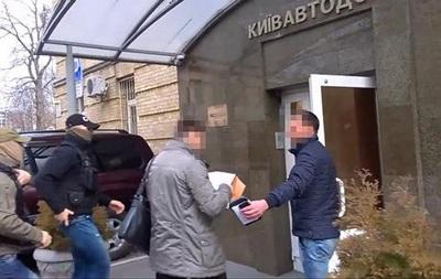 У СБУ назвали причини обшуків в Київавтодорі