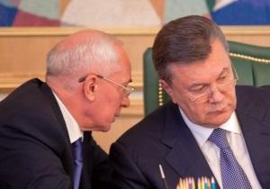 Янукович отправил Азарова в предвыборный отпуск