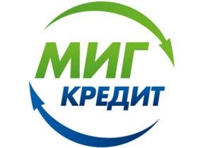 «МигКредит» объявляет о назначении финансового директора