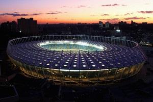 Керівництво НСК Олімпійський підтвердило інформацію про борги підприємства