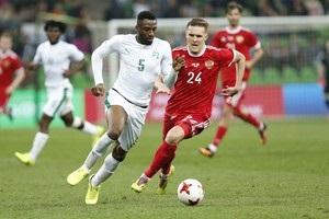 Збірна Росії програла Кот-д Івуару