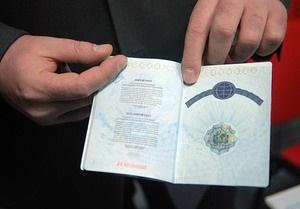 Верховна Рада - законы: В паспорта украинцев может вернуться графа о национальности