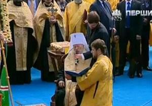 Крещение Руси - Киев - Кирилл - Янукович - Путин: На Владимирской горке проходит молебен с участием патриарха Кирилла, Януковича и Путина