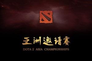 DAC 2017: розклад та результати турніру з Dota 2