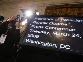 Обама отказался от телесуфлеров