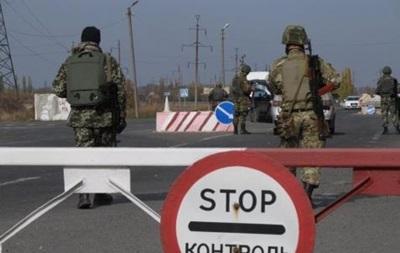 КПП на Донбассе меняют режим работы