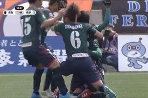 Космічний гол з третього японського дивізіону