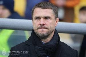 Ребров прокоментував своє майбутнє в Динамо