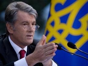 Ющенко поздравил ветеранов УПА: Ваш подвиг не имеет аналогов