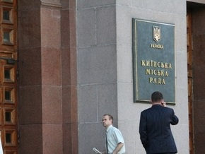 На территории киевских детсадов и школ запретили размещать временные сооружения