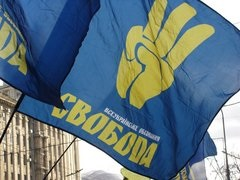Свобода: Акции протеста в Черновцах состоятся, несмотря на запрет суда