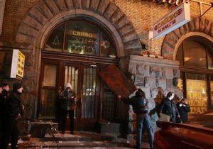 Суд вернул в коммунальную собственность помещение книжного магазина Сяйво в Киеве