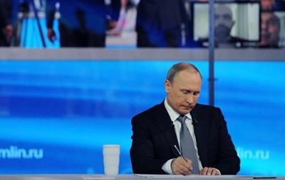 У Кремлі вирішили перенести  пряму лінію  з Путіним