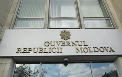 У будівлі уряду Молдови проходять обшуки - ЗМІ
