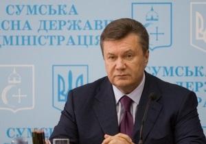 Янукович о Сумской области: Дороги будто после войны
