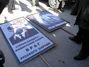 В Крыму пытались сорвать презентацию книги о батальоне Нахтигаль и фотографий Бандеры