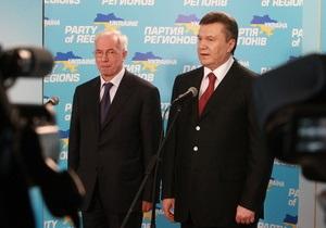 Партия регионов одобрила проект нацпрограммы Строим новую страну!
