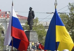 Эксперты: Конфликт между Украиной и РФ может привести к катастрофе, сравнимой с развалом СССР