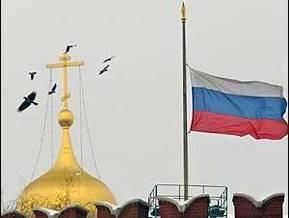 Доля иностранного капитала в банковской системе РФ рекордно выросла