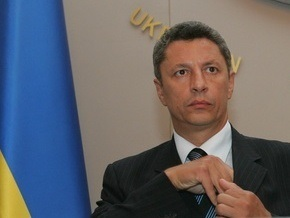 Регионал Бойко обнародовал газовые контракты