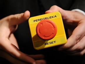Клинтон подарила Лаврову красную кнопку с неправильной надписью