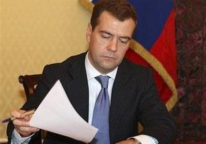 Медведев подписал закон, касающийся выращивания наркосодержащих растений