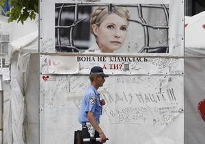 Видео из палаты Тимошенко: ГПУ примет решение относительно возбуждения дела после проверки