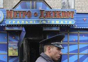 Прокурор: Зал игровых автоматов в Днепропетровске подожгли из мести