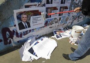 Сегодня в Сербии пройдет второй тур президентских выборов