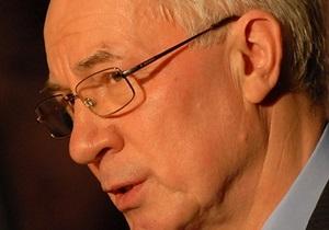 Азаров требует от Таможенного союза справедливости на основе правил ВТО - Азаров