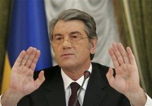 Ющенко одобрил продление срока введения антикоррупционных законов